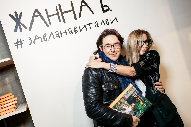 Малахов раскрыл причину грядущего развода